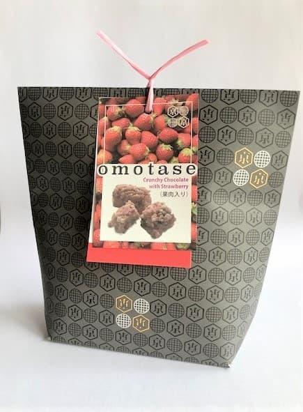 omotase いちごあずきクランチチョコレート