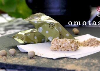 omotase きなこあずきクランチチョコレート